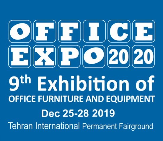 9th International Exhibition of Office Furniture and Equipment