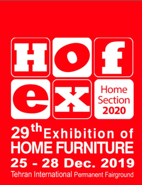 29th Exhibition of Home Furniture